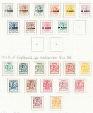 La Aguera: 1920 set to 50c & 1923 set complete Mint. SG 1-10, 14-26 (2011) Cat £154 (23)
