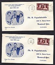 1937 Coronation illustrated FDCs with Manchester wavy line cancels x 12 covers. Printed addresses, poor strike of handstamp, otherwise fine. Cat £360 (12 covers)