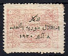 1920 Arab Kingdom 5m brown-red overprinted to commemorate Syrian Independence 8 March 1920, M/M with large part original crackly gum, well centred. SG K98 (2009) Cat £700