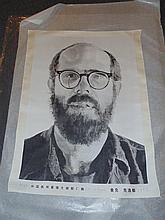 Chuck Close -  Self Portrait