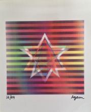 Yaacov Agam - Agamograph #16/199