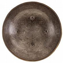 Etched and Silver Koftgari Decorated Indo-Persian Style Shield