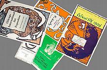 ALECHINSKY Pierre 1927-   Lot de 5 affiches lithographiques originales. 1974, 1978, 1991, 1980