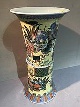 A 19th century Chinese yellow ground gu vase Decorated in the round with scholarly figures, one side with a blue  painted calligraphic panel.  47.5 cm high.