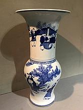 A Chinese blue and white porcelain Yen Yen vase Decorated with figures in a garden and children playing, blue painted four character Qianlong mark to base.  41.5 cm high.