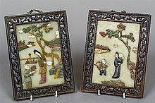 A pair of Chinese carved hardstone and ivory inlai