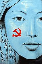 CAY YI LIN (born 1971) Chinese Portrait Watercolou