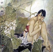 JAING CHAO (born 1958) Chinese Untitled Watercolou