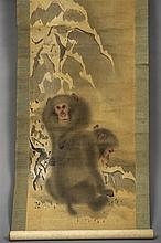 A 19th/20th century Chinese painted scroll Worked