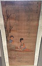 CHINESE SCHOOL (19th/20th century)  Ladies in a Pu