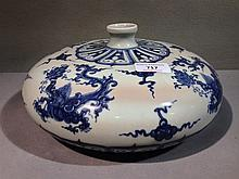 A Chinese blue and white porcelain water bottle Of