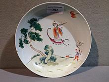 An 18th century Chinese porcelain dish Decorated w