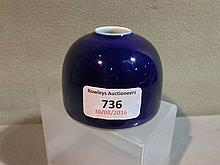 A Chinese porcelain beehive inkwell With allover b