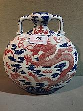 A Chinese porcelain twin handled moon flask Decora