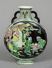 A 19th century Chinese famille noir moonflask With