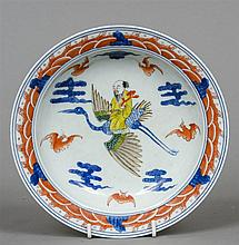 A Chinese porcelain dished plate The exterior with