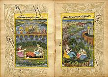 PERSIAN SCHOOL (18th/19th century) Figures in Tra