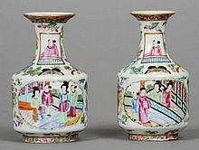 A pair of Chinese porcelain baluster vases Each d