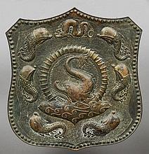 A Newlyn School style Arts & Crafts copper shield,