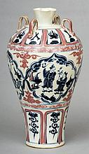 A Chinese porcelain Meiping vase With wavy rim abo