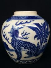 A mid to late Qing Dynasty blue and white Jar
