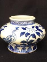 A Ming Dynasty Wanli Period