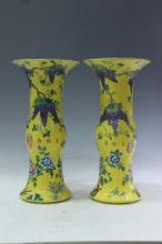 A Pair of Famille Rose Porcelain Beakers