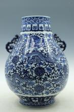 A Blue and White Porcelain Vase