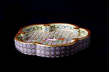 Chinese Gilded Antique Porcelain Brush Washer
