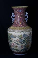 Amassive Famille Rose Enameled Porcelain Vase