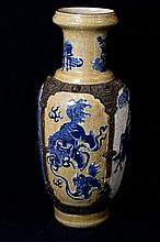 Unusual Chinese Porcelain Vase