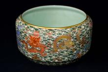 Chinese Porcelain Enameled Circular Brush Washer