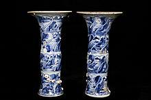 Chinese Blue & White Porcelain Beakers