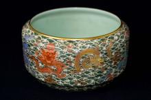 A Chinese porcelain enameled circular brush washer