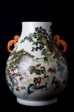 A Chinese Zun vase