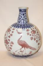 Chinese Ceramics and Works of Art