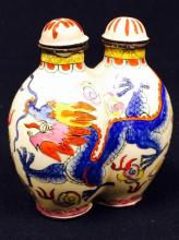 A Qing Dynasty Snuff Bottle with double Dragons