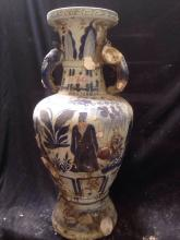 A Chinese porcelain vase [SOLD]