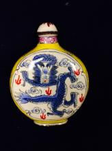 A Qing Dynasty Snuff Bottle with Dragon