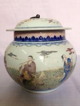 A Chinese porcelain vase