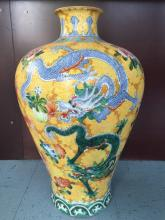 A very large famille rose meiping vase