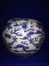A porcelain globular flower box
