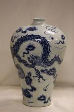 Important Chinese Ceramics and Porcelain Works of Art