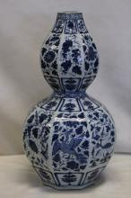 A Blue and White Porcelain Double Gourd Vase