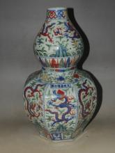 A Wucai Porcelain Double Gourd Vase