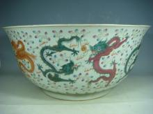 The biggest famille rose porcelain bowl