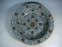 A Dou cai gilt porcelain washbowl