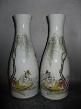 A pair of famille rose porcelain personality figure vase