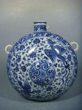 A Blue and White Porcelain Globular Flask