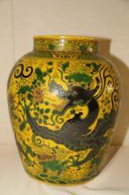 A Wucai Dragon Jar